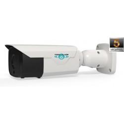 Telecamera 5.0MP 4 in 1 MOTORIZZATA  2.8-12mm, Default 4MPx