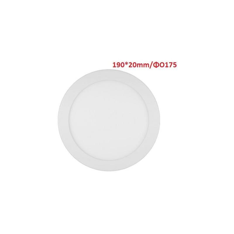 15W-1100LM-4000K120º-190*20mm/ΦO175-AC90-265V CRI70