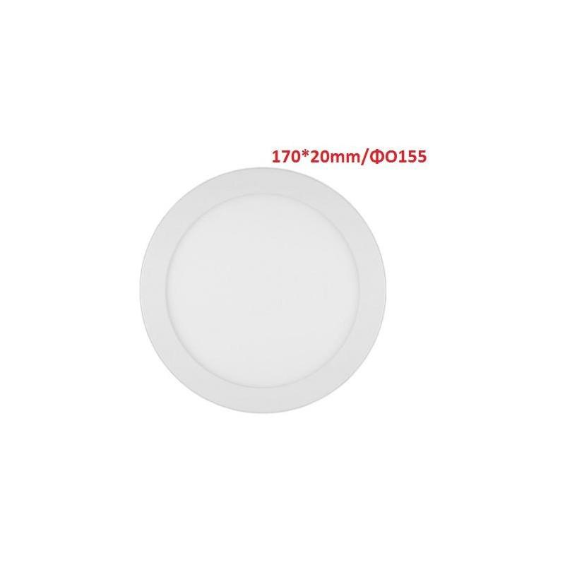 12W-850LM-4000K120º-170*20mm/ΦO155-AC90-265V CRI70