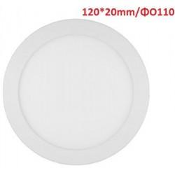 6W-400LM-4000K120º-120*20mm/ΦO110-AC90-265V CRI70
